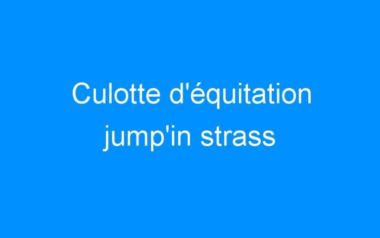 Culotte d'équitation jump'in strass