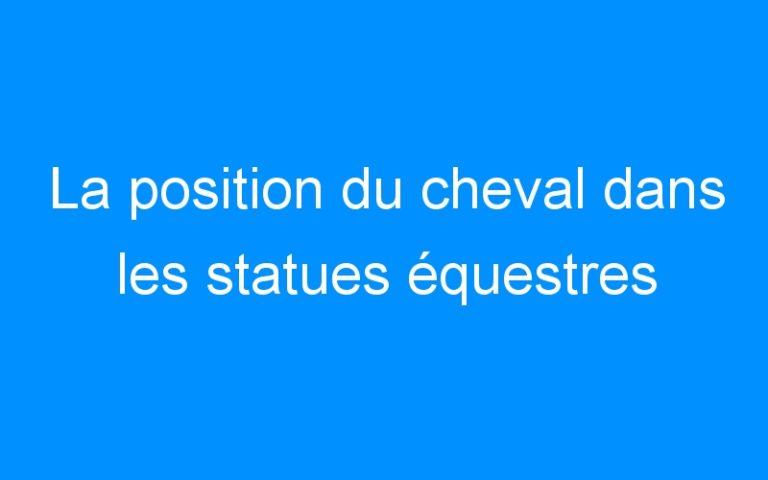 La position du cheval dans les statues équestres